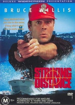 Striking Distance