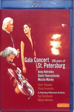 Gala from St. Petersburg