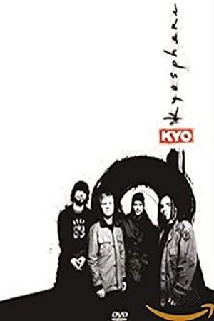 Kyo - Kyosphere (2004)