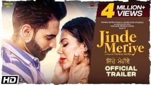 Jinde Meriye Punjabi Movie Download Free HD 720P 480P