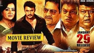 Viraat Hindi Dubbed Movie