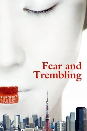 Fear and Trembling-Sylvie Testud