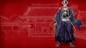 Japanese series from 2017-2017: Onihei