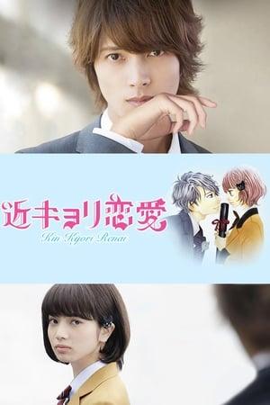 Close Range Love – Kinkyori ren a