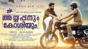 Ayyappanum Koshiyum (2020) HDRip Malayalam Full Movie Online