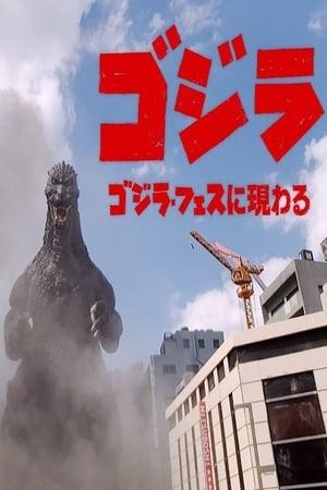 Godzilla Appears at Godzilla Fest
