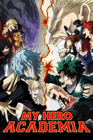 My Hero Academia streaming