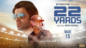 22 Yards Full Movie Torrent Download 2019