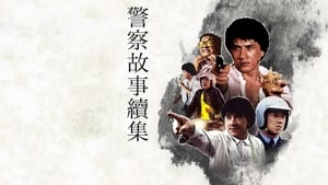 Police Story 2 (1988) Subtitle Indonesia