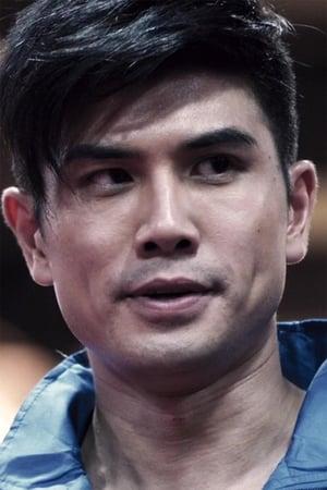 Philip Ng isMa Yongzhen