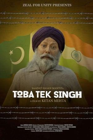 Watch Toba Tek Singh Online