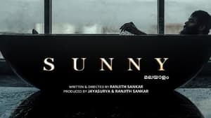Sunny English Subtitle – 2021 | Best English Subtitle Movies