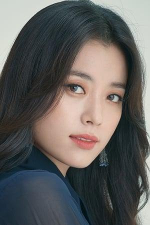 Han Hyo-joo isLee Yoon-hee