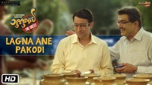 Gujjubhai The Great (2015) DVDRip Watch Gujarati Full New Movie Online Free