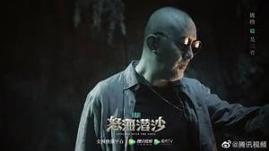 盗墓笔记之怒海潜沙&秦岭神树
