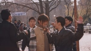 Korean movie from 1996: Charisma