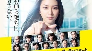 Age Harassment ตอนที่ 1-9 พากย์ไทย [จบ] | โยอิชิ สาวแกร่งแรงสุดเหวี่ยง