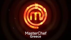 Masterchef (Gr)