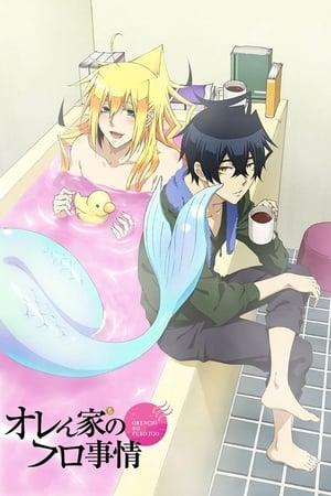 Merman in My Tub