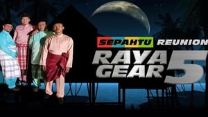 Sepahtu Reunion Gear 5 2019 Episode 1