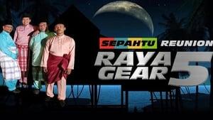 Sepahtu Reunion Gear 5 2019 Episode 1