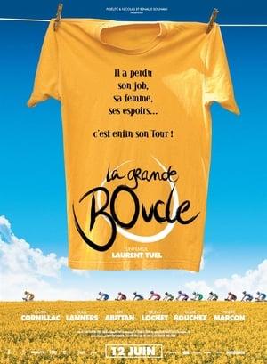 Tour de Force-Azwaad Movie Database