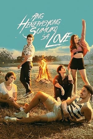 Ang Henerasyong Sumuko sa Love (2019)