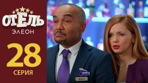 Hotel Eleon Season 2 Episode 7