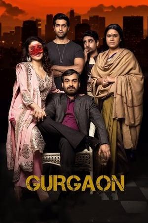 Gurgaon-Pankaj Tripathi