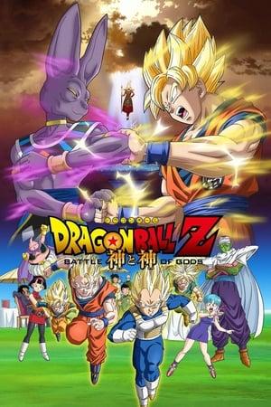 Dragon Ball Z Mozifilm 14 - Istenek csatája