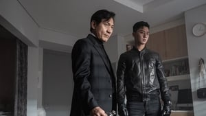 Korean movie from 2019: The Divine Fury
