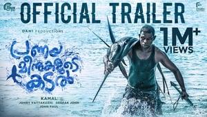 Pranaya Meenukalude Kadal (2019) HDRip Malayalam Full Movie Online