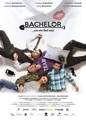 The Bachelor (2016)