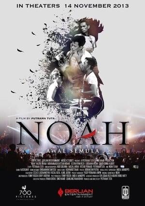 Noah Awal Semula (2013)