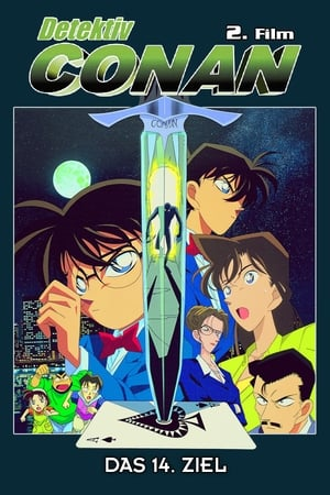 Detektiv Conan - Das 14. Ziel
