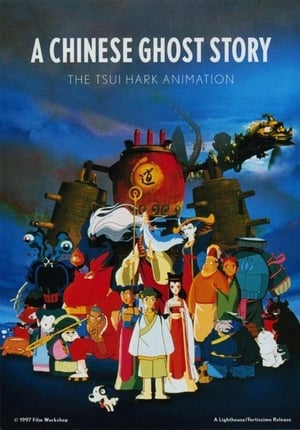 A Chinese Ghost Story: The Tsui Hark Animation (1997)