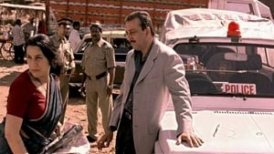 Shootout at Lokhandwala 2007