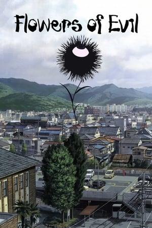 Aku no Hana: 1 Temporadai
