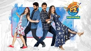 F2: Fun and Frustration full movie download