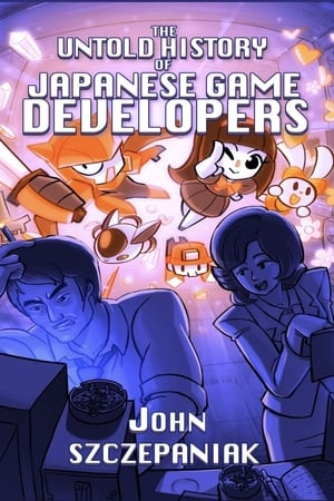 The Untold History of Japanese Game Developers (2014)