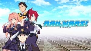 Rail Wars! สาวสวยตำรวจรถไฟ ตอนที่ 1-12 (UNCEN 18+) ซับไทย จบแล้ว
