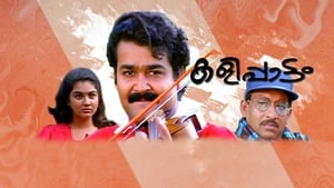 Images posters