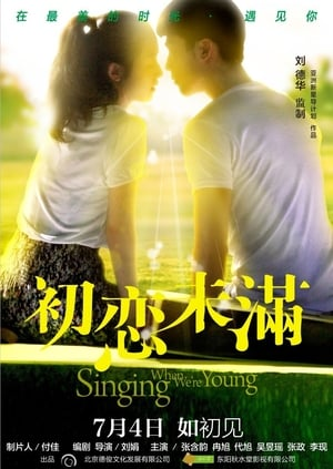 Singing When We're Young (2013)