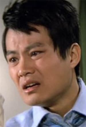 Lam Fung isNaughty Hotel Clerk