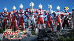 Ultraman X the Movie (2016)