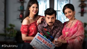 Shukranu New 2020 Comedy Movie Watch Online Free Download