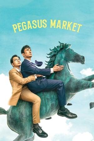 Image Pegasus Market