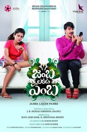 Jamba Lakidi Pamba (2018) in Hindi