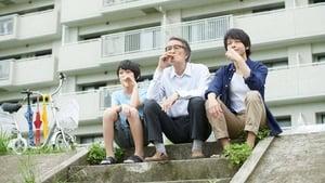 Captura de 長いお別れ (2019)