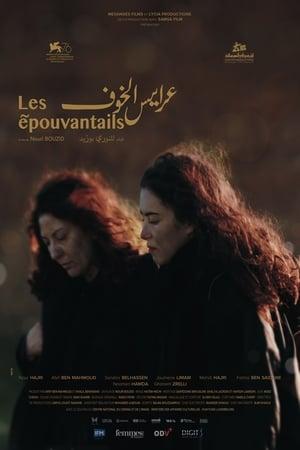 The Scarecrows-Fatima Ben Saïdane
